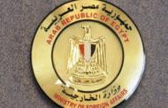 الخارجية: مصر تتابع بقلق قضية اختفاء خاشقجي وتحذر من محاولة استغلالها سياسيا إزاء السعودية