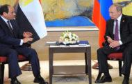 الرئيس السيسي يبحث مع بوتين عودة السياحة الروسية ومستجدات المشروعات المشتركة العملاقة