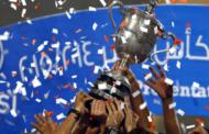 ثلاث مباريات اليوم فى كأس مصر بعد تأجيل لقاء المصرى