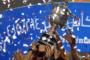 المقاولون العرب يتأهل إلى دور الـ16 لبطولة كأس مصر بفوزه على غزل المحلة 2/صفر
