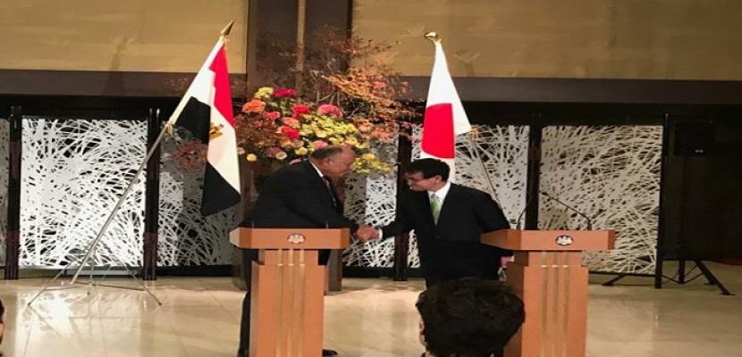 خلال مؤتمر صحفي مع نظيره الياباني.. شكري: مصر كانت ولاتزال على خط المواجهة الأول في مكافحة الإرهاب