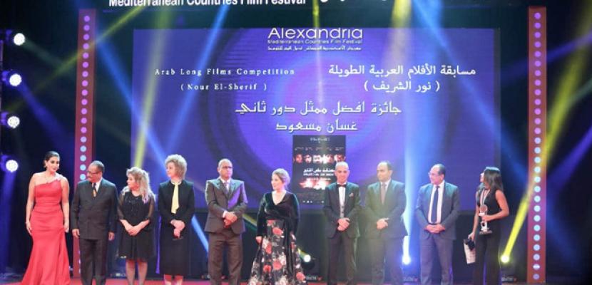 فيلم اسبانى يفوز بجائزة أفضل فيلم فى مهرجان الإسكندرية السينمائى