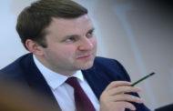 موسكو: محادثات توقيع اتفاقية للتجارة الحرة بين مصر والاتحاد الأوراسي