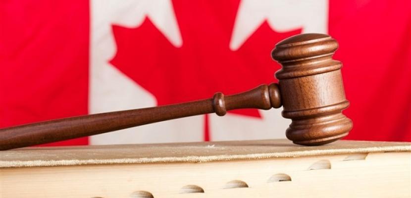 كندا تسمح بالحجاب في قاعات المحاكم