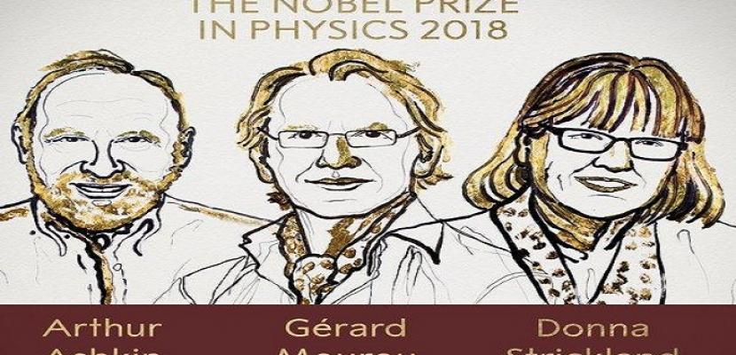فوز 3 علماء بجائزة نوبل للفيزياء لإنجازاتهم في مجال الليزر