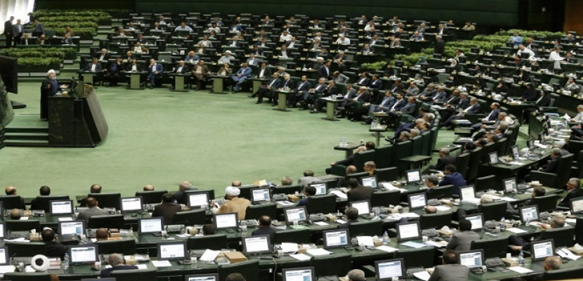 البرلمان الإيراني يقر مشروع قانون لمكافحة تمويل الإرهاب