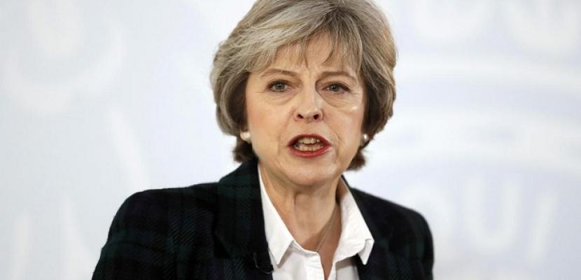 """رئيسة وزراء بريطانيا تعلن قرب التوصل لاتفاق تاريخي حول """"بريكست"""""""