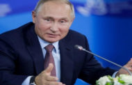 """بوتين: لا يجوز تمرير استخدام الإرهابيين """"الكيميائي"""" في حلب الغربية من دون عقاب"""
