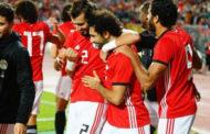 منتخب مصر يهزم تونس 3 /2 في تصفيات أمم أفريقيا