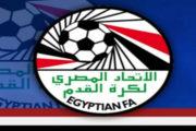 اتحاد الكرة: أسباب فنية بحتة وراء تأجيل مباراة الإمارات الودية
