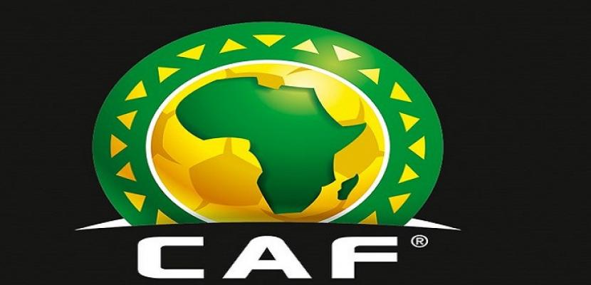 """""""الكاف"""" يعلن قرعتي دوري أبطال إفريقيا والكونفيدرالية للموسم الجديد"""