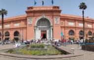 المتحف المصرى يحتفل باليوم العالمي للطفل 18 نوفمبر