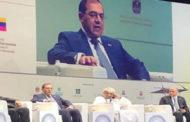 وزير البترول: سوق الغاز المصري الأكبر والأسرع نموًا في أفريقيا