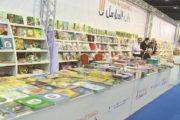 وزير الاعلام الكويتى يفتتح معرض الكويت للكتاب بمشاركة 75 دار نشر مصرية