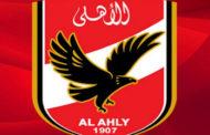 محمود وحيد يوقع للنادي الأهلي لمدة أربعة مواسم ونصف الموسم
