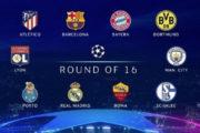 الفرق الكبرى تنتظر قرعة دور الـ16 بدوري أبطال أوروبا اليوم بسويسرا