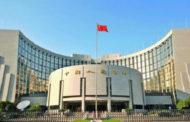 3 تريليونات دولار احتياطي الصين من النقد الأجنبي في نوفمبر