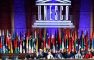 الولايات المتحدة تخرج اليوم رسمياً من منظمة اليونيسكو