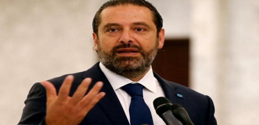 الحريري يقترح تعليق مواد القانون التي تعطي حصانات للمدعى عليهم بانفجار ميناء بيروت