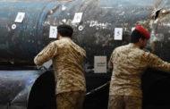 الأمم المتحدة : العثور على أسلحة إيرانية جديدة في اليمن