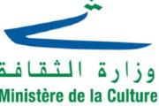 اختتام مهرجان المسرح الوطني في لبنان وإعلان الفائزين