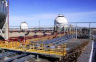 أوزبكستان تقترض 2.3 مليار دولار لتمويل محطة لتحويل الغاز إلى سوائل