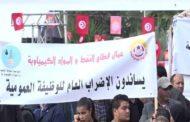 اتحاد الشغل التونسي يدعو لإضراب وطني جديد لرفع الأجور