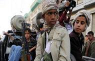 التحالف العربى يبدأ في إجراءات إعادة 9 أطفال جندتهم ميليشيات الحوثى