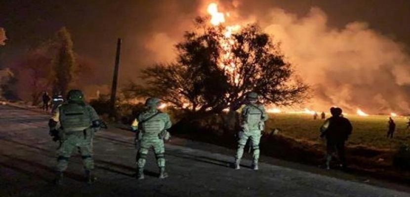 21 قتيلا على الأقل و71 جريحا في حريق أنبوب نفط في المكسيك