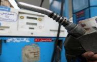 3.1 مليار دولار صادرات مصر من المواد البترولية خلال عام