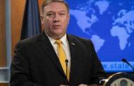 بومبيو: ترامب لن يتسامح مع التهديدات الإيرانية للولايات المتحدة