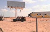 ليبيا تعتقل أحد قادة تنظيم داعش المشتبه بهم في سرت