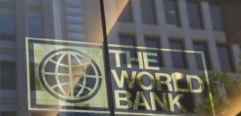 البنك الدولي يتوقع ارتفاع نمو منطقة الشرق الأوسط وشمال أفريقيا إلى 1.9%