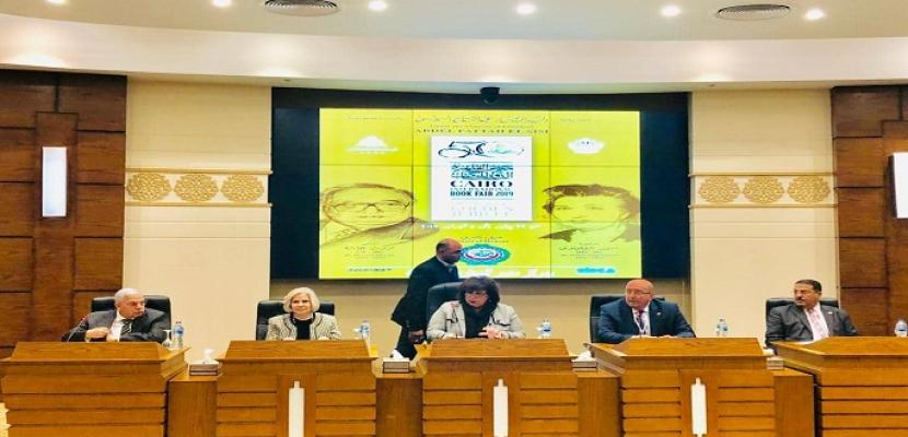 اختيار الجامعة العربية ضيف شرف في اليوبيل الذهبي لمعرض القاهرة الدولي للكتاب 2019