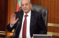 بري يعلن تأجيل جلسة مجلس النواب اللبناني لدواع أمنية