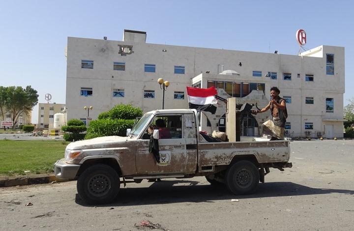 طرفا الحرب في اليمن يتفقان على البدء في سحب القوات من الحديدة