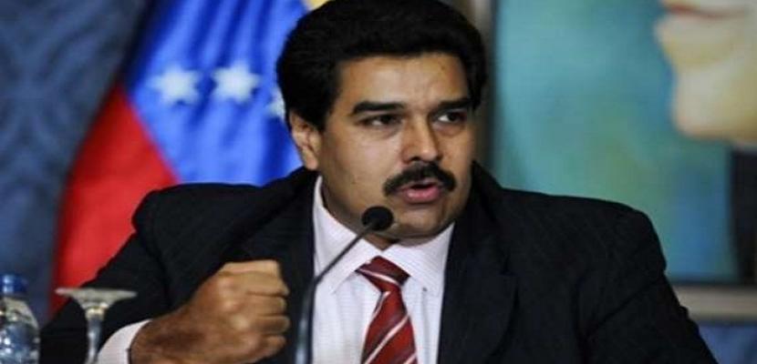 رويترز: أمريكا على اتصال مباشر بجيش فنزويلا وتحث على الانشقاق