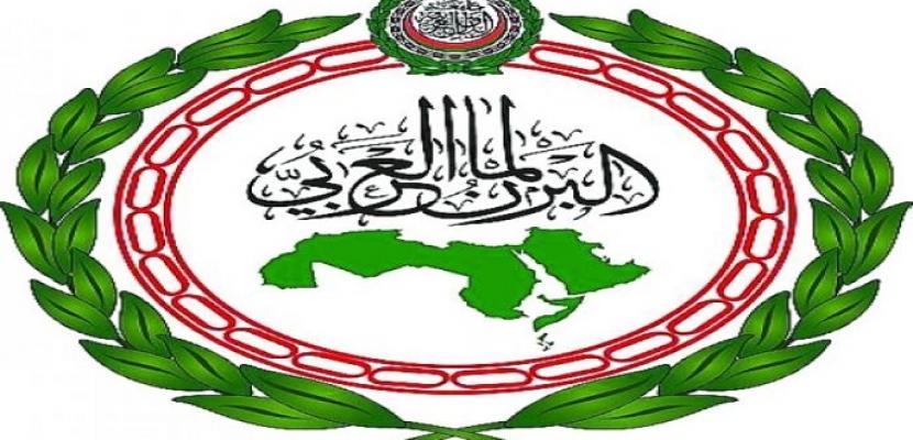 بدء جلسة استماع للبرلمان العربي لرفع اسم السودان من قائمة الدول الراعية للإرهاب