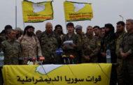 قوات سوريا الديمقراطية تتهم تركيا بمنح عناصر داعش حرية عبور أراضيها