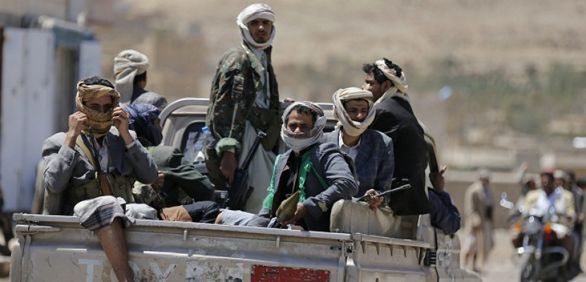 بعد ساعات من جلسة مجلس الأمن .. الحوثيون يجددون خروقهم لوقف إطلاق النار فى الحديدة