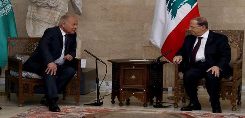 أبو الغيط : الجامعة العربية تقف مع لبنان في التحديات التي تواجهها