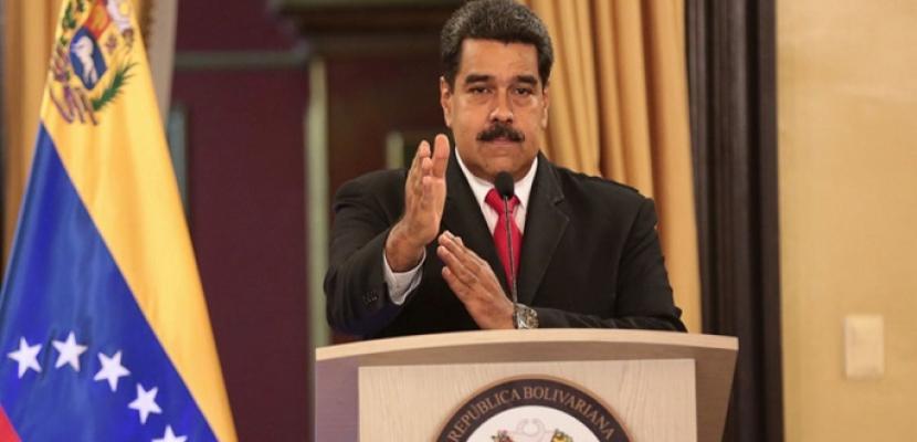 """الرئيس الفنزويلي يعتزم إجراء عملية """"إعادة هيكلة جذرية"""" لحكومته"""