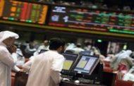 بورصة أبوظبي تشهد مزيدا من التراجع والسعودية ترتفع بدعم من البنوك