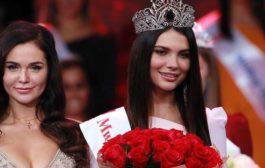 تجريد ملكة جمال موسكو من لقبها