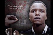 """فيلم """"دفن كوجو"""" من غانا يفوز بجائزة مهرجان الأقصر للسينما الأفريقية"""
