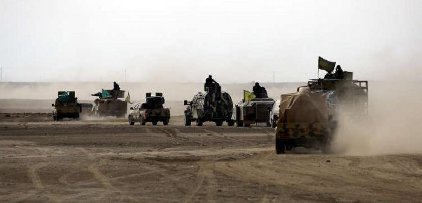 قوات سوريا الديمقراطية: عملية الباغوز منتهية أو بحكم منتهية