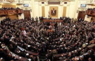 مجلس النواب: انتهاء إجراءات التعديلات الدستورية داخل المجلس منتصف أبريل المقبل