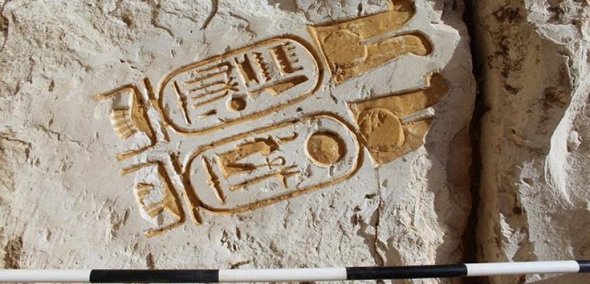 الكشف عن البهو الملكي لرمسيس الثاني وأحجار (لوحات) تأسيس معبده بأبيدوس