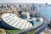 مكتبة الاسكندرية تحتفل بمرور 10 سنوات على تأسيس مركز الدراسات الهيلينسية