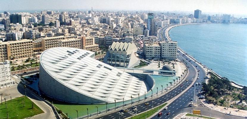 انطلاق معرض الإسكندرية الدولي للكتاب